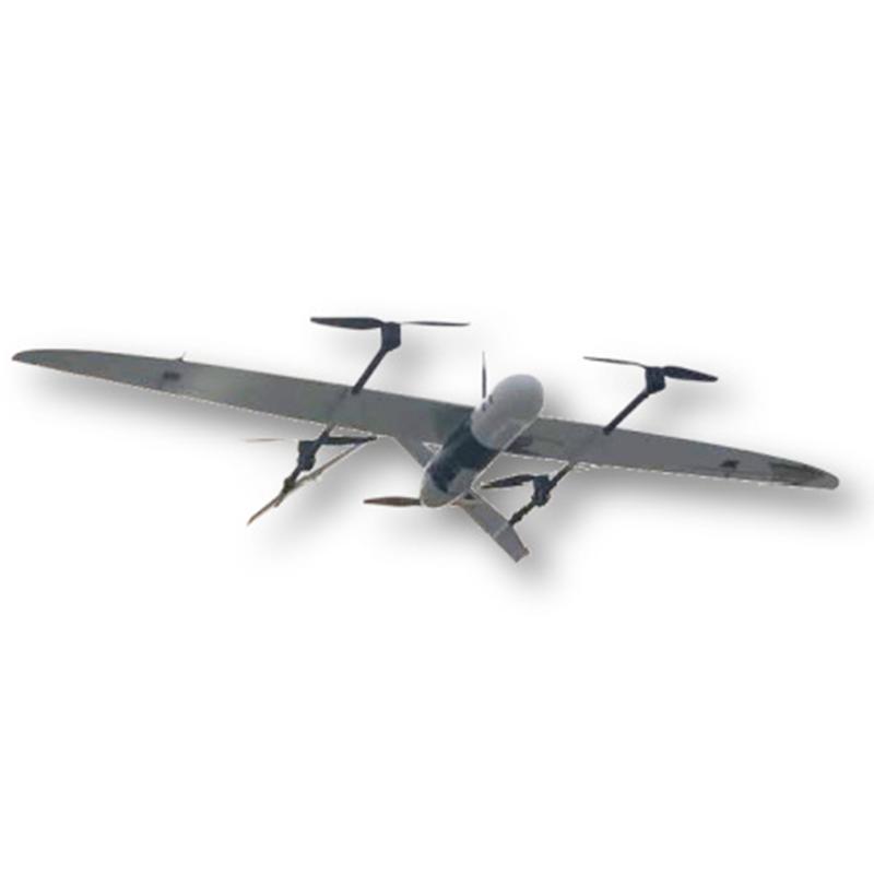 垂直起降 无人机C型