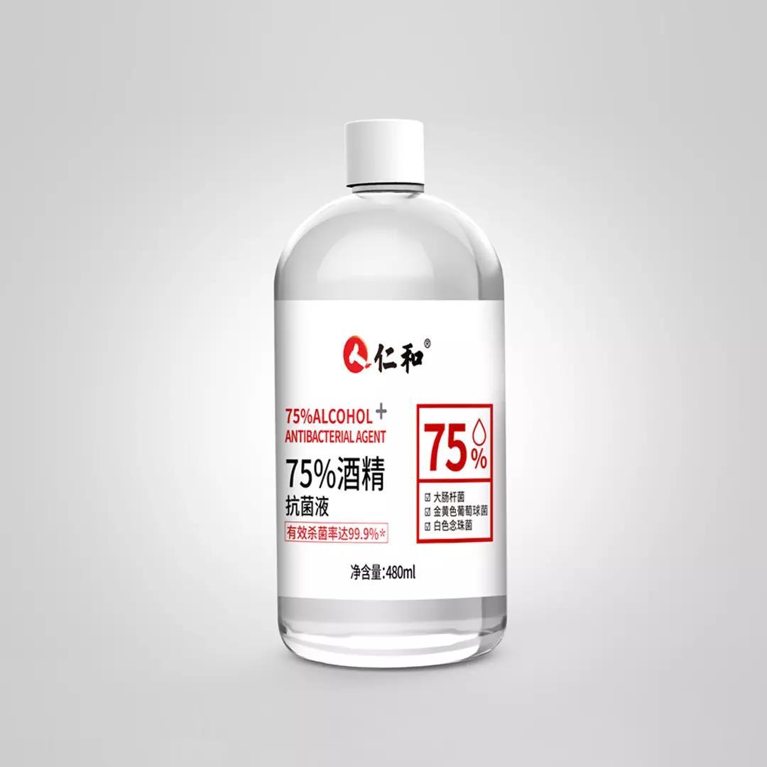 仁和 75%酒精抗菌液 480ml/瓶