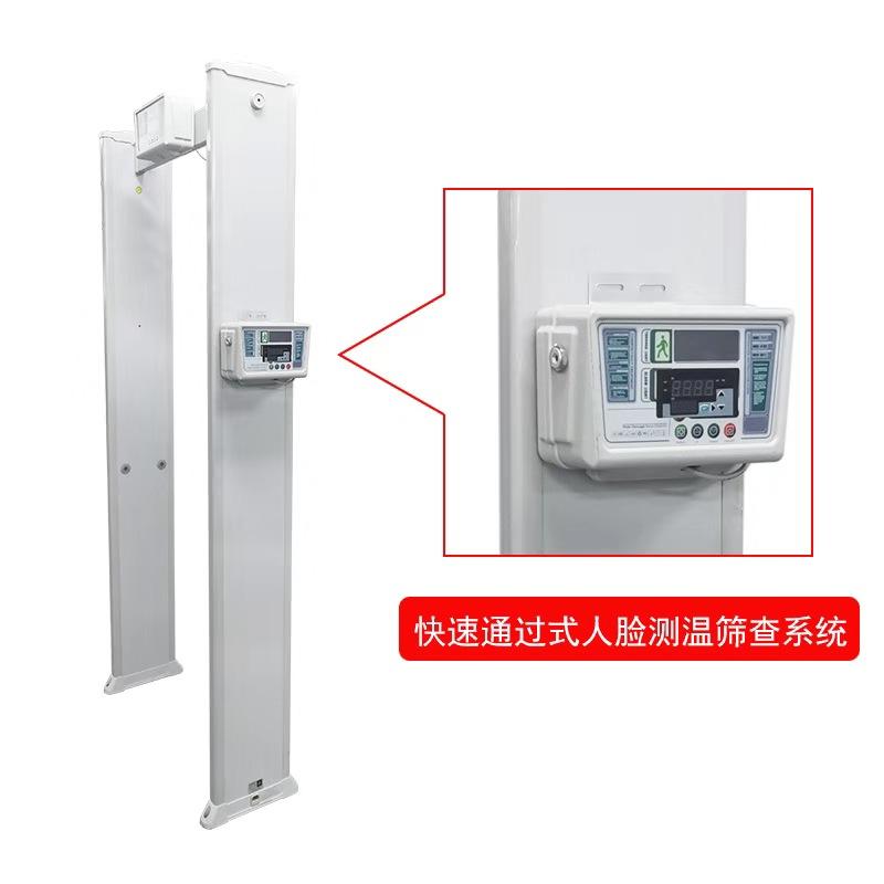 人体测温数码安检门